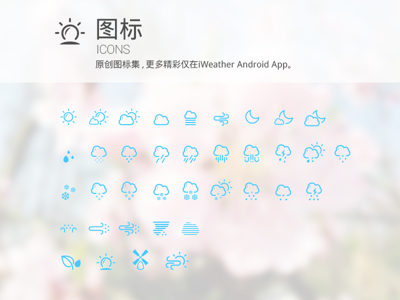 Weather icon set full icon app ios7 simple line holo flat