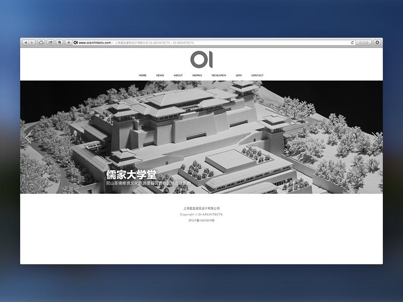 OI Website Design  website ui ue architects simple clear