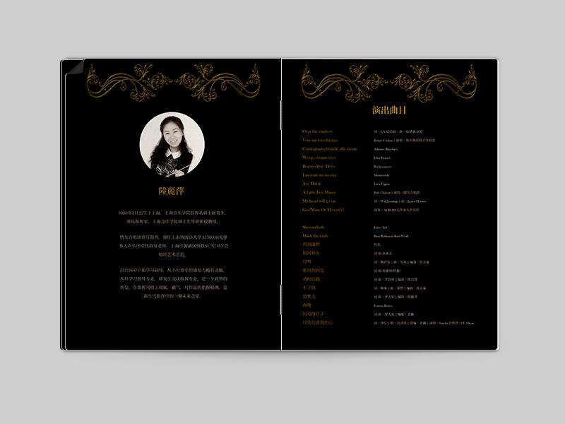 CU Choir Concert Booklet booklet