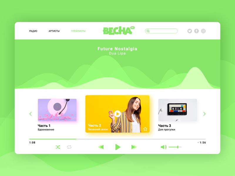 Vesna FM Radio Music player app