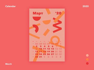 March march graphic design calendar 2020