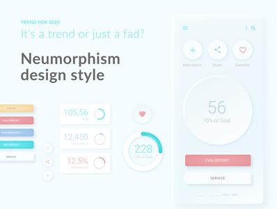 Neumorphism design style