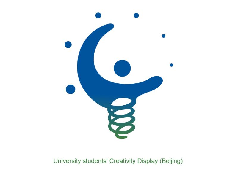 University Student creativity LOGO design branding design logo