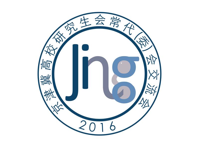 Jing LOGO branding illustration logo