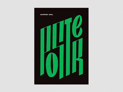 Flat brush poster. type photoshop lettering illustrator font design flat brush poster