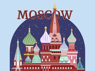 Moscow открытка vector illustration москва stars red square moscow