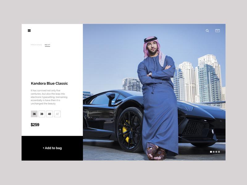 Bait Al Kandora Shopping cart dailyui website application mobileapp dribble sketch figma xd shopcart ecommerce app uiux design clean minimal app ui ui app