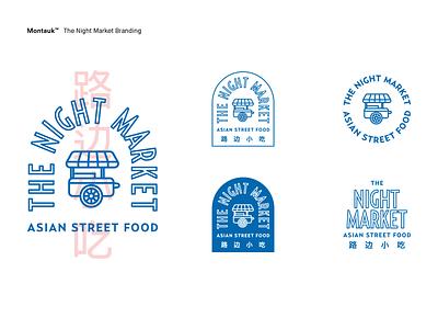 The Night Market Branding typography logo design branding