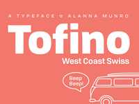 Tofino Pro Now Available!