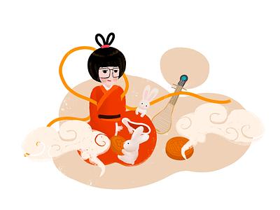 中秋 中秋节