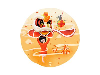立春 Chinese New Year