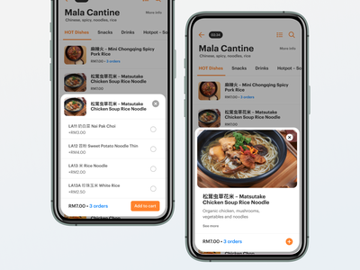Food Delivery App Clips app clip food delivery app food delivery foodie food and drink food app food cities ui daily ui dailyui mobile app