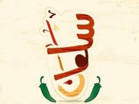 شعار & logo ....مطعم سلمان