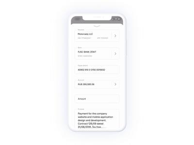 Easy pay via app