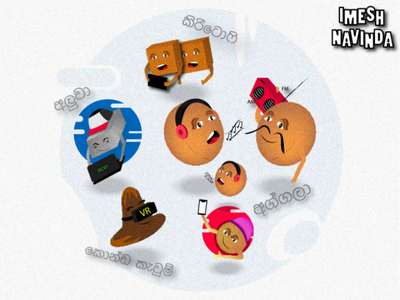 Sinhala and Tamil new year festivsl-අවුරුදු  නැටුම. new year tamil illustator adobe technology design illustrations sinhala