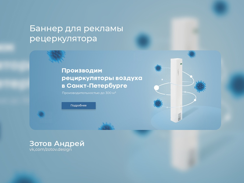 Banner ui young illustration lettering graphic flat graphicdesign branding design banner russia hellodribbble
