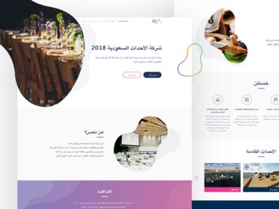 Event Organization Website Design Arabic