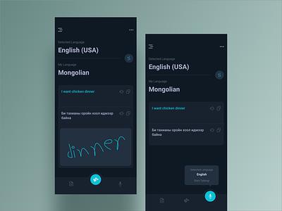 Translator App UI Design ios dark app app branding interaction typography black dark ux ui app translator translate