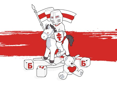 We believe, we can, we will win! child flags logo flag logo freedom 2020 white red teddy bear knight characters illustration illustrator vector illustration vector 2d art 2d