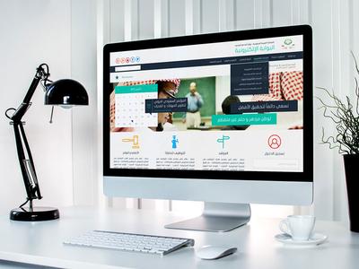 Web Portal Concept