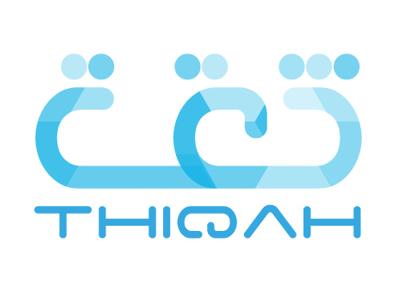 THIQAH Business Services - Logo