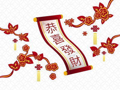 Designing for CNY
