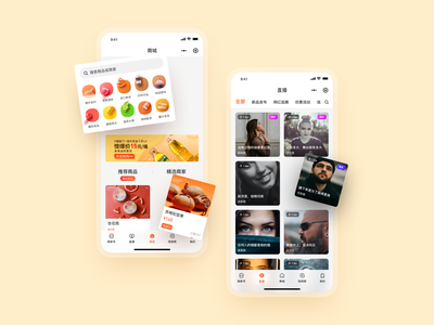 E-commerce  wechat  application. mobile app design mobile design mobile app mobile shopping purchase food cake branding icon ux app design ui