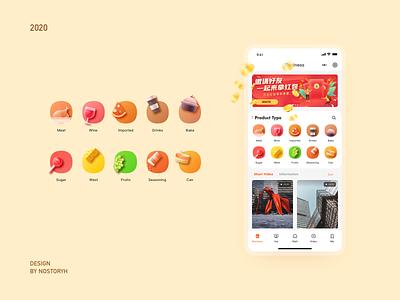 E-commerce wechat application. shopping app shopping money shop ux mobile design mobile app mobile branding icon illustration app ui design