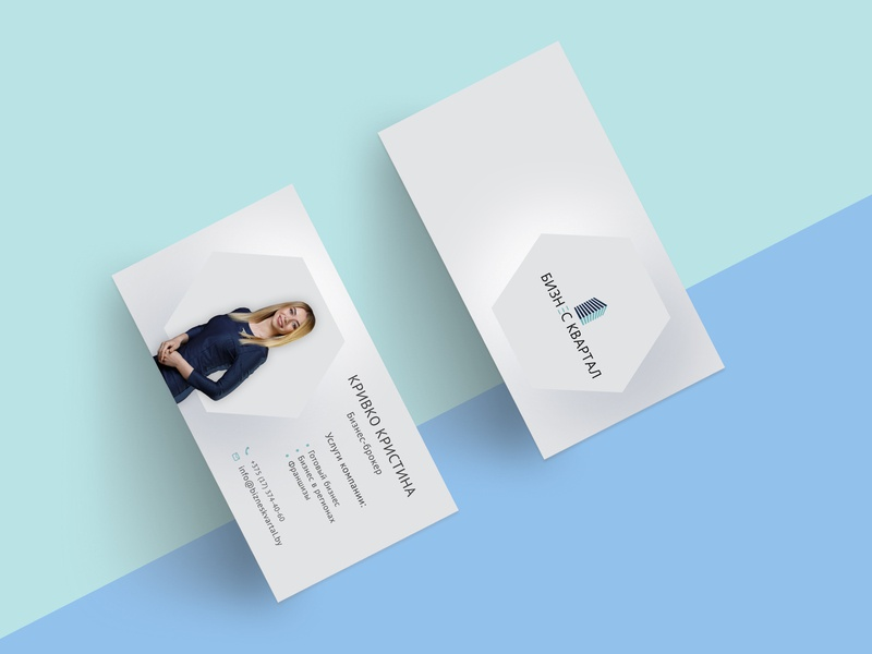 Business card design branding uxui ux business property businesscard