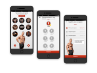 Home Workout [mobile app]