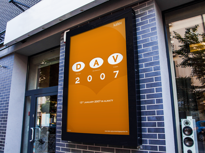 DAV orange almaty jan january katev competition video animation design dav