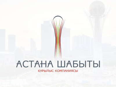 Astana Shabyty city sight symbol baiterek logo identity branding company construction astana