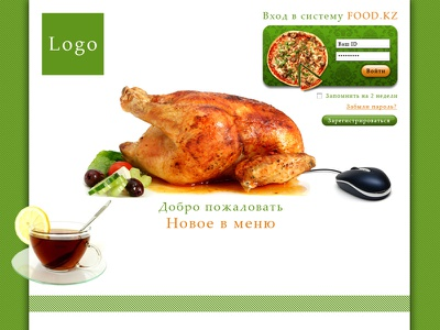 Food.kz ui ux service project startup website design delivery food net