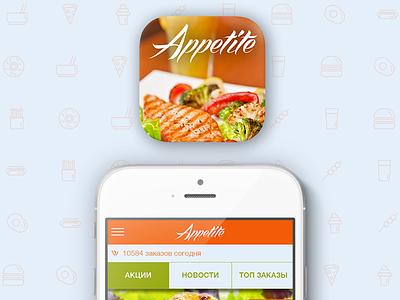 Appetite design cafe restaurant directory ios app delivery drink food appetite