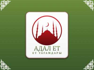 Adal Et muslim mosque design identity brand logo service halal meat adal et