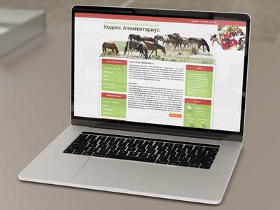 Codex Alimentarius food products standards international cms design joomla alimentarius codex website