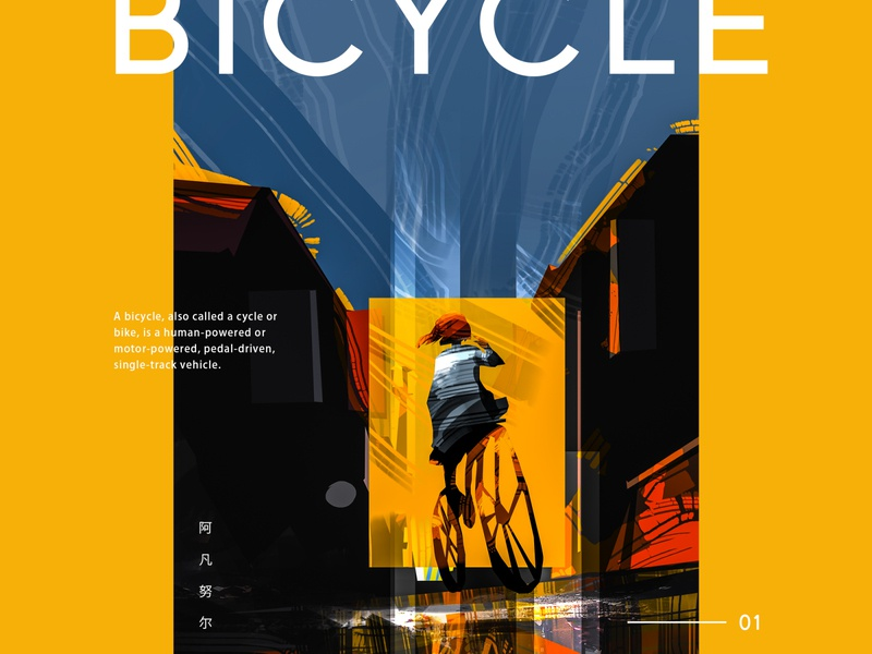 Bycycle art concept art