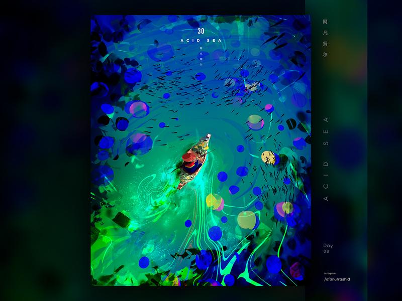 Acid sea cg creative illustration art game art creative image painting concept art