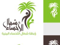 شعار رابطة الاحساء البيئية