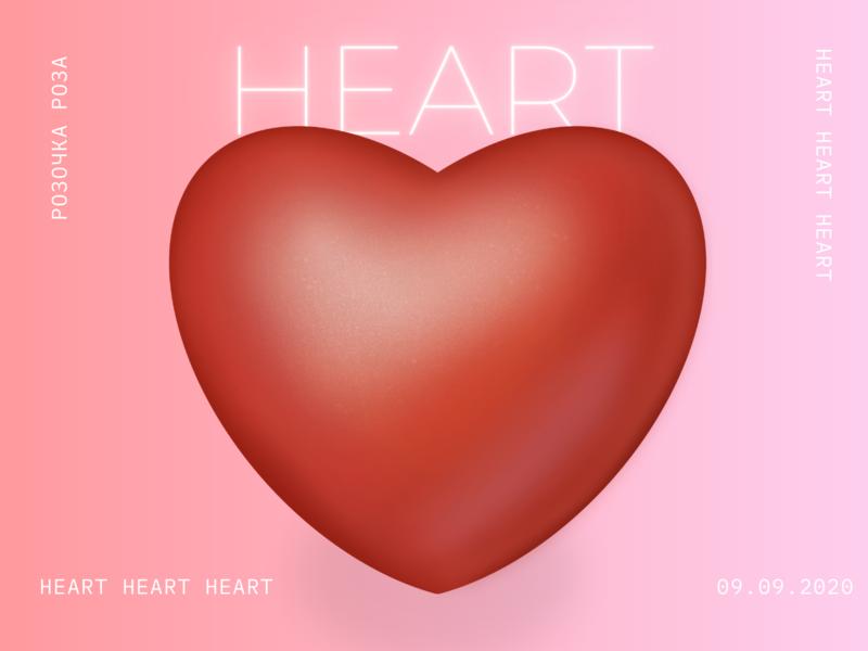 Heart illustration love heart