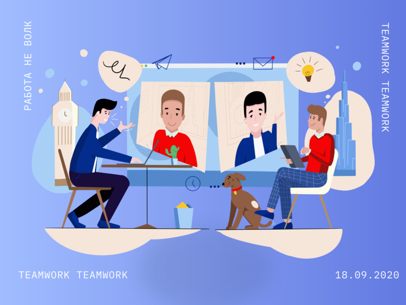 Teamwork illustration work
