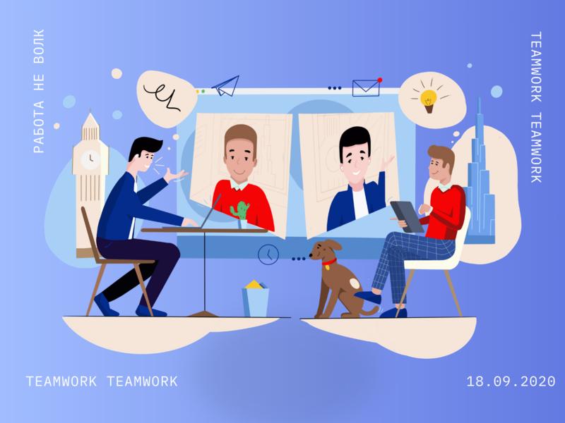 Teamwork illustration work