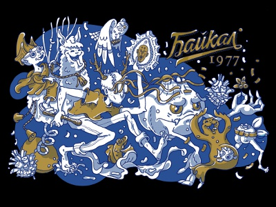 """The concept of the label of the drink """"Baikal""""  (full version) shaman collaboration lake baikal character illustration"""