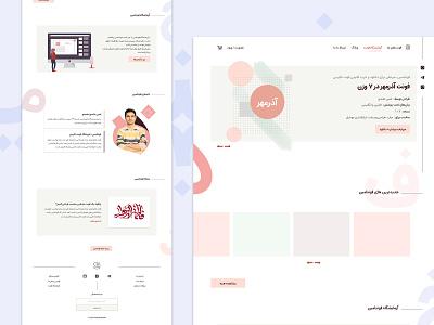 fontamin personal branding portfolio typeface typography font user interface website ui uidesign webdesign