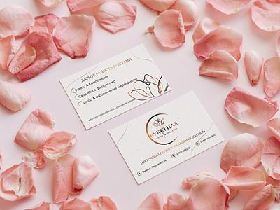 Business card typography vector design branding