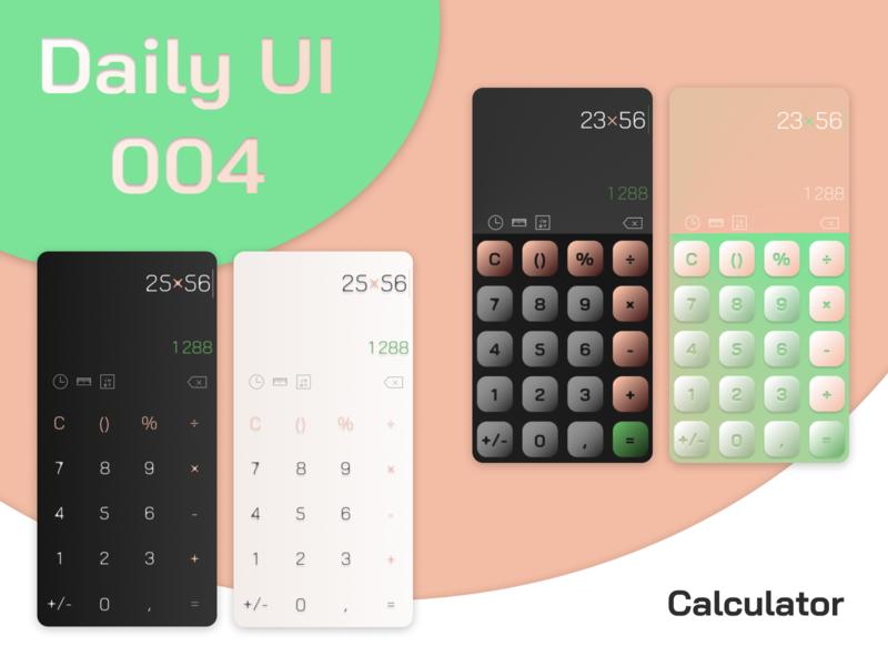 Daily UI 004 - Calculator dailyui004 calculator app ux ui daily ui