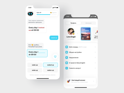 Marq -  App for learning language learning platform learning app learn english messenger apple iphone mobile sketch ios app design ux ui