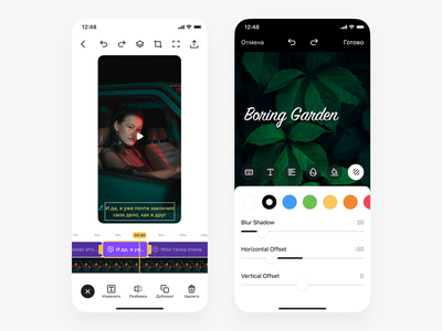 Storieshub - applications for working with photos photo design app ios editor mobile branding animation ui