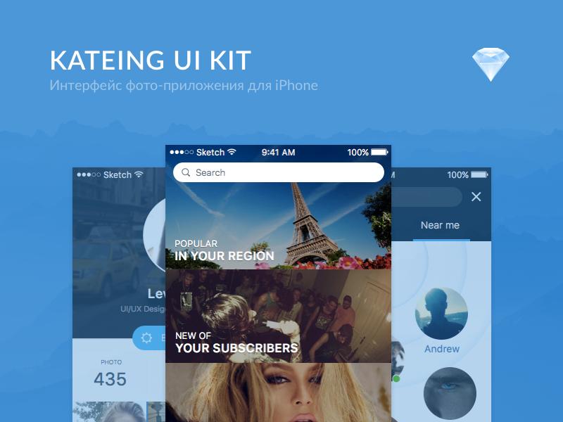 Freebie SKETCH: KATEING UI KIT freebie free photo editor photo app sketch iphone app design ux ui