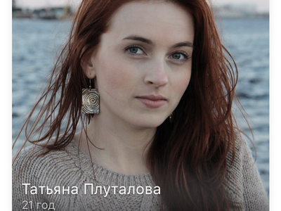 Dating Site Pinder.
